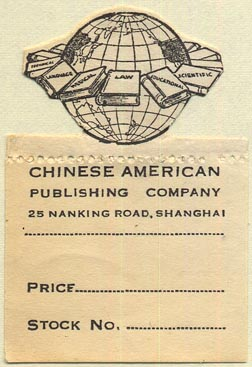 Chinese American Publishing Company, Shanghai, China (60mm x 40mm)