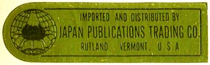 Japan Publications Trading Co, Rutland, Vermont (51mm x 15mm, ca.1962)