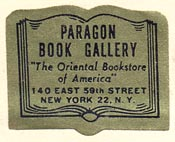 Paragon Book Gallery - The Oriental Bookstore of America, New York, NY (27mm x 22mm).