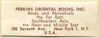 Perkins Oriental Books, New York, NY (52mm x 19mm). Courtesy of Donald Francis.