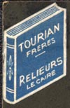 Tourian Freres, Relieurs [Binders], Cairo,  Egypt (15mm x 24mm). Courtesy of Robert Behra.