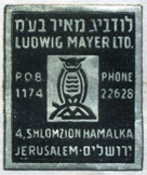 Ludwig Mayer, Jerusalem, Israel (22mm x 26mm, c.1960s). Courtesy of Robert Behra.