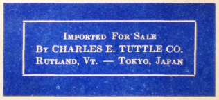 Charles E. Tuttle, Rutland, Vermont and Tokyo, Japan (51mm x 22mm, c.1956). Courtesy of Robert G. Hill.