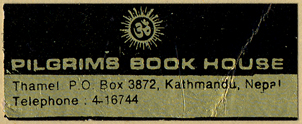 Pilgrim's Book House, Kathmandu, Nepal (50mm x 19mm, c.1989). Courtesy of Third Place Books.